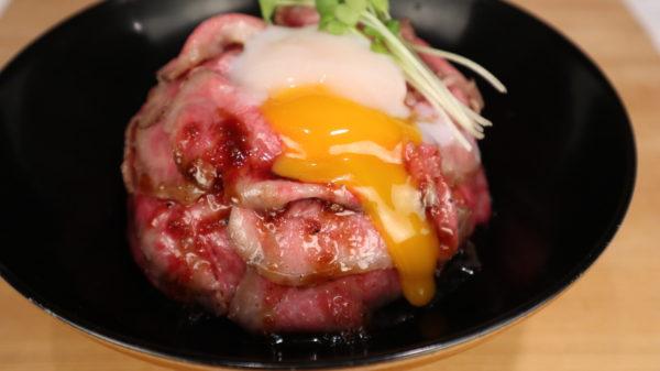 山形牛の炭火焼ローストビーフ丼